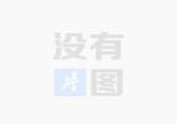 [新一波]阿里云推荐有礼 支持香港地区 2核4G1M高配服务器新用户仅售269元一年,699三年