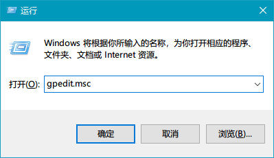 [教程] 使用组策略关闭Windows defender之后Windows Defender Antivirus Service还占用内存的解决方案